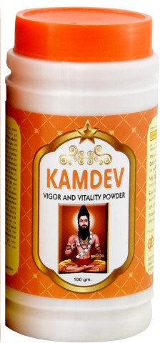 kamdev Powder